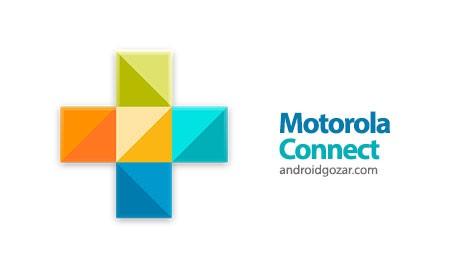 Motorola Connect 2.08.14-288 دانلود نرم افزار مدیریت دستگاه های موتورولا متصل