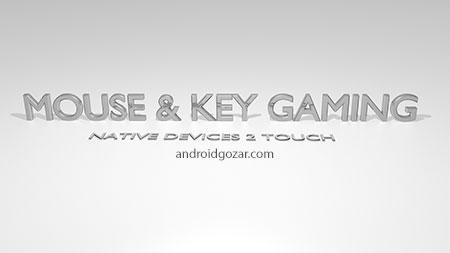 Mouse&Key 2Touch Gaming 3.06 اجرای بازی با ماوس و صفحه کلید