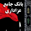 muharram-special-mourning-icon