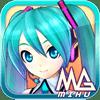 Music Girl Hatsune Miku 1.0 گوش دادن به موسیقی با یک دختر