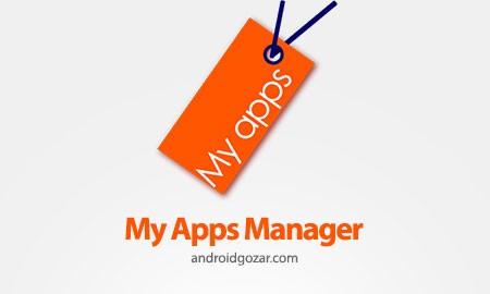 My Apps Manager 2.2.0 دانلود نرم افزار مدیریت برنامه ها