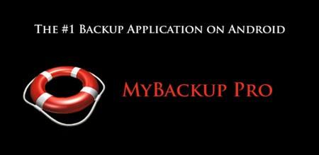 My Backup Pro 4.5.1 دانلود نرم افزار پشتیبان گیری آسان