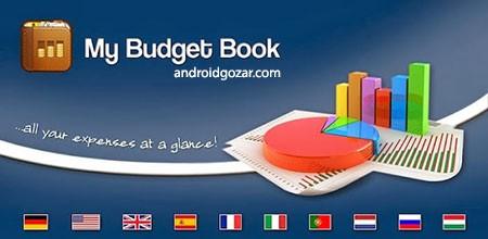 My Budget Book 6.11 دانلود نرم افزار مدیریت درآمد و مخارج