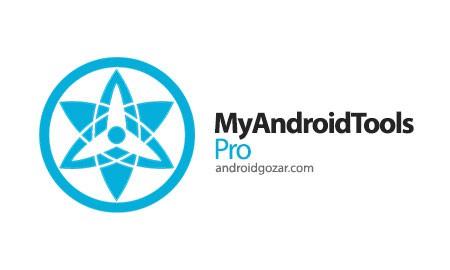 My Android Tools Pro 1.3.7 دانلود نرم افزار ابزارهای اندروید