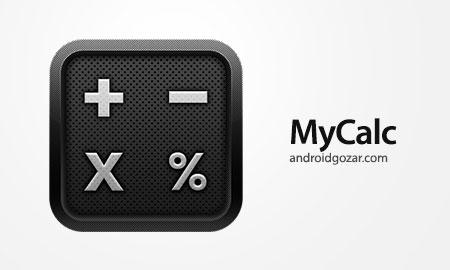 My Calc: Scientific Calculator 2.8 Premium دانلود ماشین حساب پیشرفته