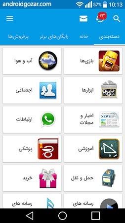 myket 2 دانلود Myket 3.2 – مایکت برنامه مارکت ایرانی برای اندروید