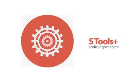 S Tools+ Donate 3.1 دانلود نرم افزار ابزارهای مفید