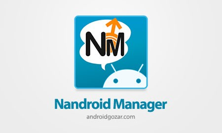 Nandroid Manager Pro 2.4.1 دانلود نرم افزار مدیریت و بازیابی بکاپ