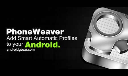 PhoneWeaver FULL 3.3.2 Patched دانلود نرم افزار ساخت و مدیریت پروفایل