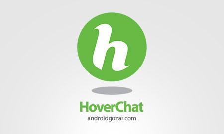 HoverChat (formerly Ninja SMS) 2.2.3 پاسخ دادن سریع به پیامک ها
