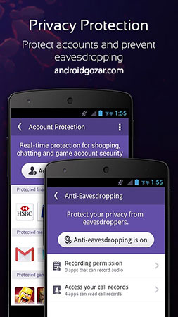 nq-mobile-security-antivirus-4