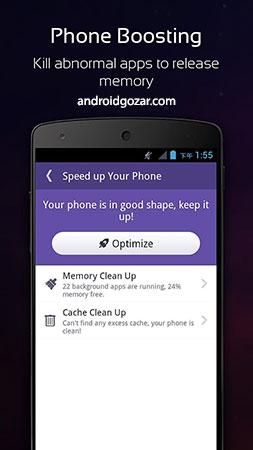 nq-mobile-security-antivirus-6
