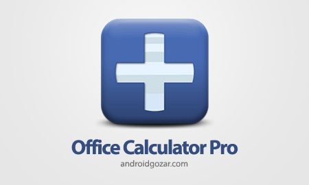 Office Calculator Pro 5.2.0 دانلود ماشین حساب اداری
