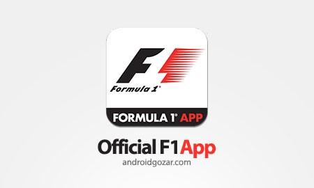 Official F1 ® App Premium 7.104 دانلود نرم افزار فرمول یک