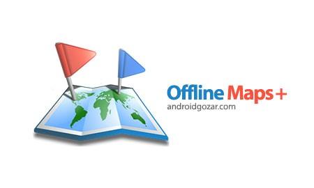 All-In-One Offline Maps + 2.5 دانلود نقشه های آفلاین اندروید