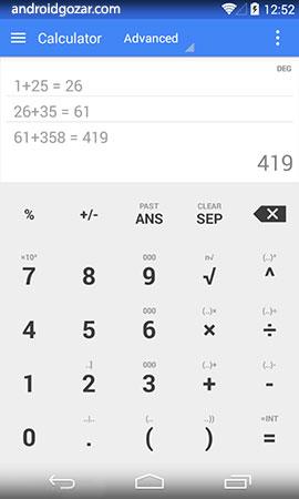 one-calculator-1