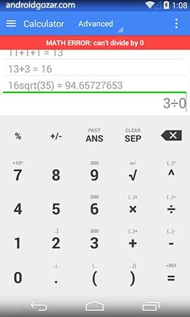 one-calculator-4