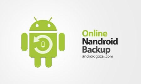 Online Nandroid Backup Pro 4.4.5 دانلود نرم افزار پشتیبان گیری