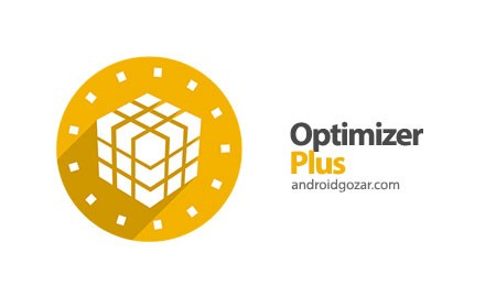 Optimizer Plus 1.0.3 دانلود نرم افزار مجموعه ابزار مفید