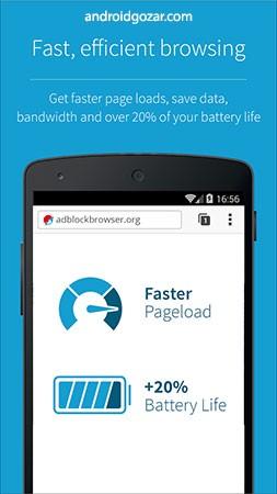 org-adblockplus-browser-2