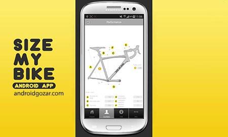 SizeMyBike 1.1 دانلود نرم افزار محاسبه اندازه صحیح دوچرخه در زمان خرید