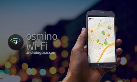 WiFi Premium 4.136.09 دانلود نرم افزار پیدا کردن WiFi رایگان