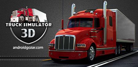 Truck Simulator 3D 2.0.2 دانلود بازی شبیه سازی کامیون+مود