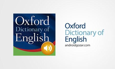 Oxford Dictionary of English Premium 6.0.024 دانلود دیکشنری انگلیسی آکسفورد+دیتا