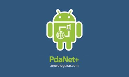 PdaNet+ FULL 4.19 دانلود نرم افزار اشتراک اینترنت گوشی