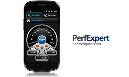 PerfExpert – Dyno & Timed Run 1.6.6ps محاسبه قدرت و گشتاور موتور و زمان شتاب ماشین