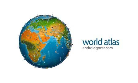 world map atlas 2016 Premium 2.9.5 دانلود نرم افزار اطلس جهان