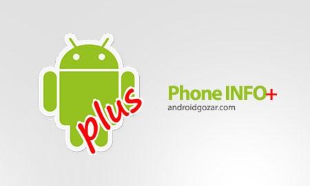 Phone INFO+ ★Samsung★ 3.5.6 اطلاعات کامل گوشی سامسونگ