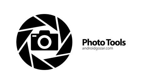 Photo Tools Full 0.12.2 دانلود نرم افزار ابزار عکس