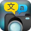 photo-translator-icon
