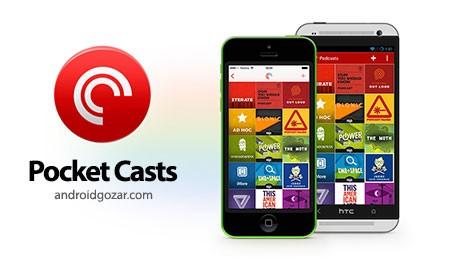 Pocket Casts 5.4.1 Patched نرم افزار دانلود پادکست های جدید