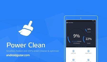 Power Clean 2.9.2.4 Ad Free نرم افزار پاک کننده بهینه ساز اندروید