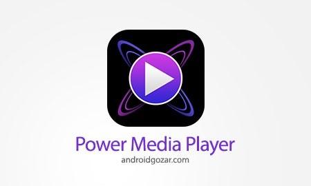 Power Media Player Pro 5.7.0 دانلود پخش کننده چند رسانه ای
