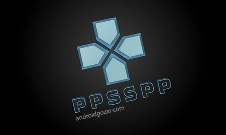 PPSSPP Gold – PSP emulator 1.4.1 دانلود نرم افزار شبیه ساز PSP