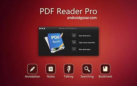PRO PDF Reader 5.8.15 دانلود نرم افزار خواندن کتاب و اسناد در اندروید