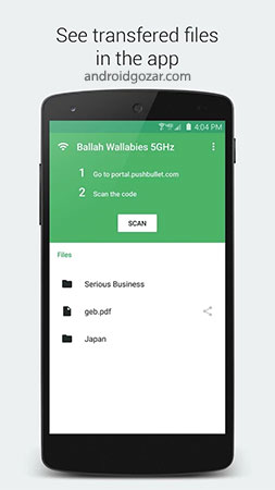 pushbullet-android-portal-3