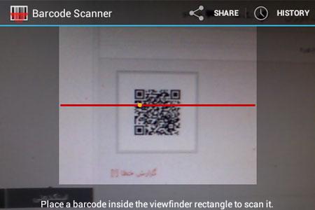 راهنمای خواندن QR کد و استخراج فایل های فشرده
