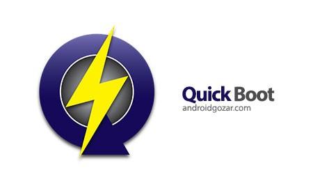 Quick Boot (Reboot) Plus 4.7 دانلود نرم افزار بوت سریع
