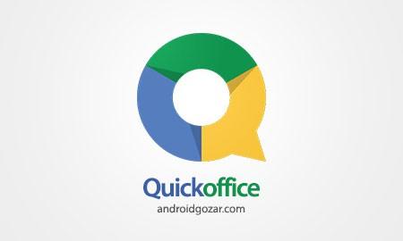 Quickoffice 6.5.1.12 دانلود نرم افزار موبایل آفیس گوگل
