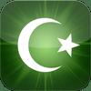 ramadan-icon