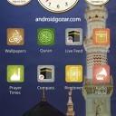 ramadan-phone-2