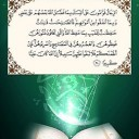 ramadan-phone-3