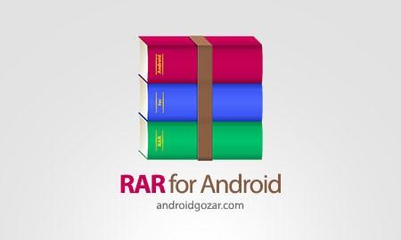 RAR for Android Premium 5.50 build 42 Final دانلود نرم افزار مدیریت فایل های فشرده