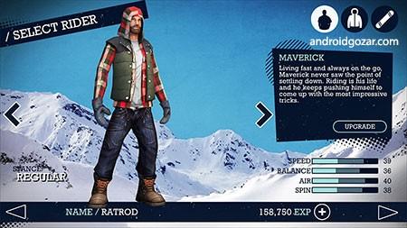 ratrodstudio-snowparty-4