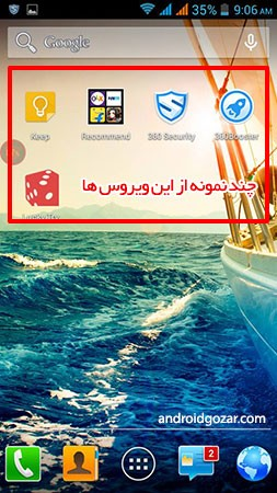 remove-all-android-new-viruses-1