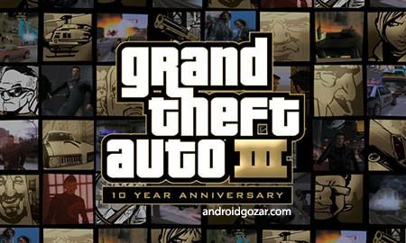 Grand Theft Auto III 1.6 دانلود بازی اتومبیل دزدی بزرگ 3 +مود+دیتا